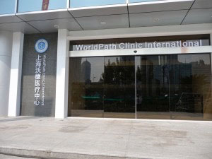 WorldPath Clinic International, Shanghai, China